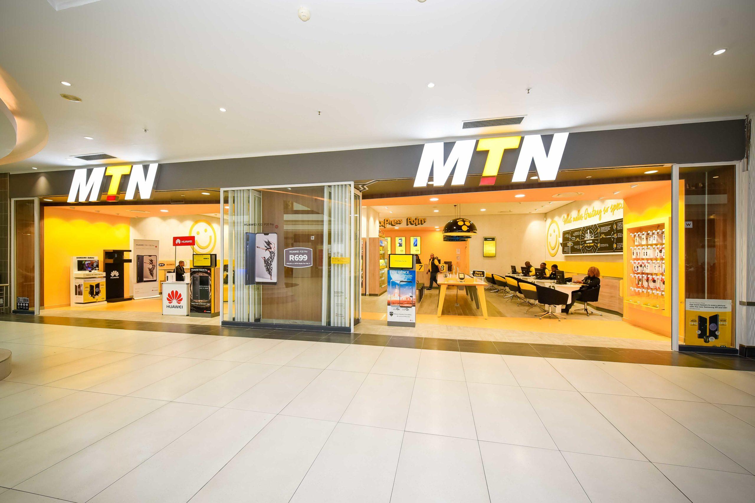 MTN Cosmonet